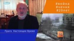 """""""Мы никогда не ставили своей задачей победить Россиию"""" - Ахмед Закаев"""