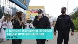 Четвертый день протестов в Беларуси. Спецэфир. Часть 1