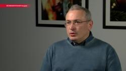 """Ходорковский о """"Рыбкагейте"""": состава уголовного дела здесь нет"""