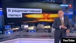 """""""В радиоактивный пепел"""" - скриншот передачи Киселева от 17 марта 2014 года"""