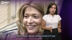 От принцессы до заключенной: жизненный путь Гульнары Каримовой