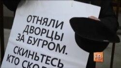 """Народ поможет олигархам. Госдума - """"за"""" """"закон Ротенберга""""."""
