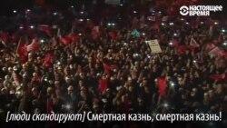 """Эрдоган обещает восстановить смертную казнь """"раз митингующие просят"""""""