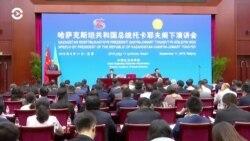 Азия: сколько Центральной Азии принадлежит Китаю
