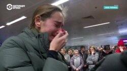 В киевском аэропорту Борисполь почтили память погибших в авиакатастрофе под Тегераном