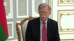 Главное: американский шпион и отставка Болтона