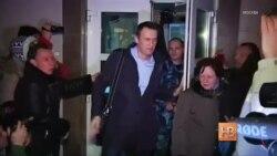 Дело братьев Навальных