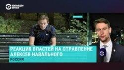 """Главное: """"русофобия"""" Навального и антирекорд заболевших коронавирусом"""