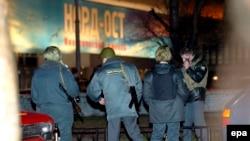 Москва, 23 октября 2002