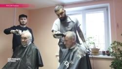 Австралийский парикмахер стрижет бродяг: теперь и в России