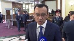 Депутаты и министр о переименовании Астаны в Нурсултан