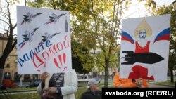 """""""Russians Go Home!"""" - В Минске активисты и оппозиционеры выступили против российской базы"""