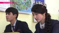 В таджикских школах начали преподавать историю религии