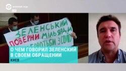 """Кому Зеленский сказал фразу об """"ответственности"""" за сдачу Крыма без боя? Павел Климкин анализирует выступление президента в Раде"""