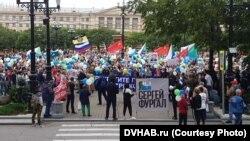 Участники акции протеста в Хабаровске 29 августа 2020 года. Фото: DVHAB.ru