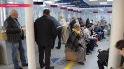 Украинцы стоят в очередях за биометрическими паспортами: скоро они будут ездить в ЕС без виз
