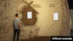 """Стенд в Музее """"Новой Хронологии"""""""