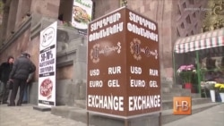 Кризис: из России в Армению