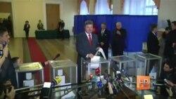 Новый парламент Украины - шаг на пути к Евросоюзу