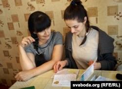 Юлия и Сара Славина