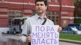 Russia – Mark Galperin, Moscow civil activist