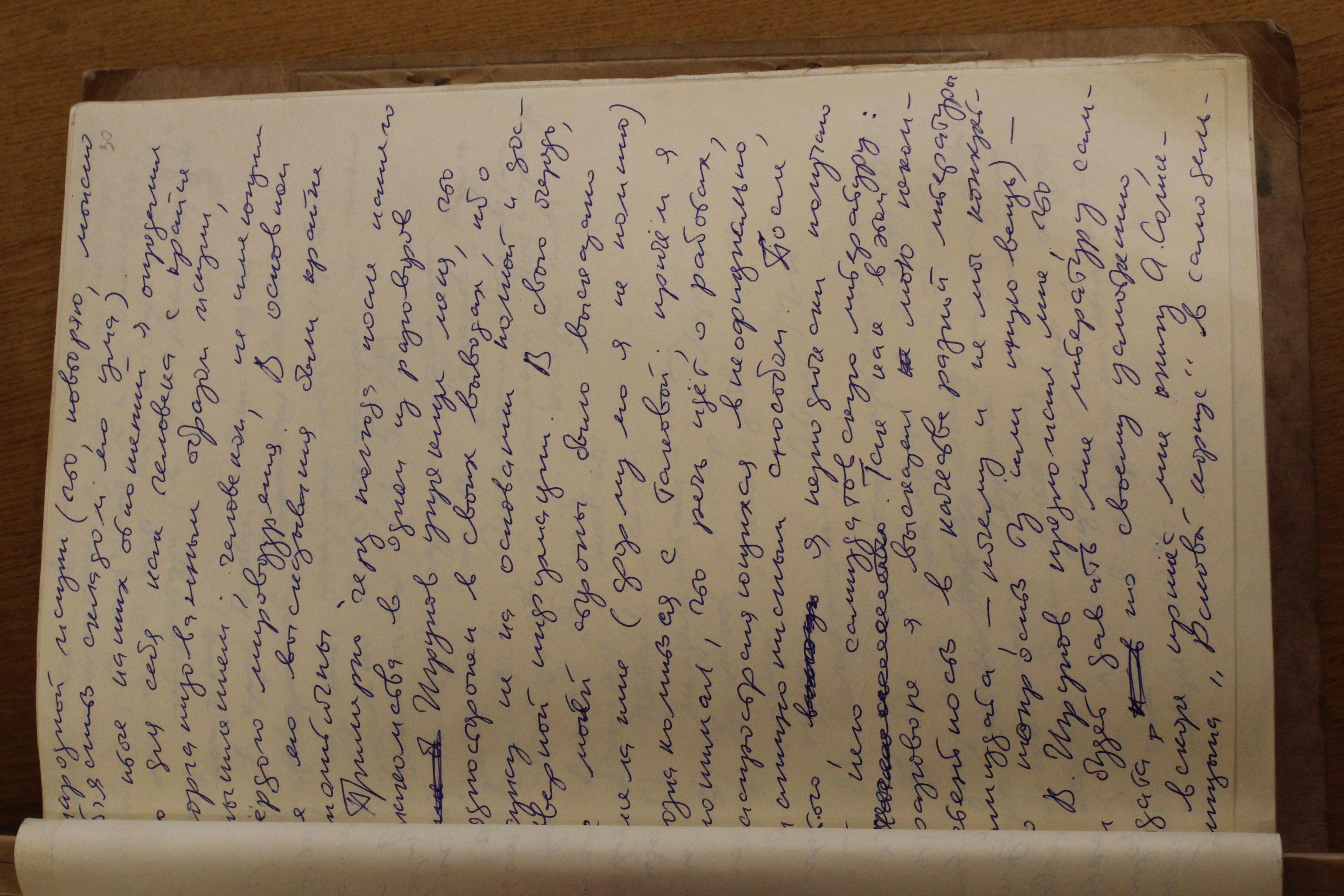 Объяснение Павловского с перечнем взятых у Игрунова книг