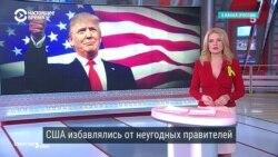 """Как российские федеральные СМИ ищут """"американский след"""" в событиях в Венесуэле"""