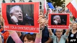 Протесты против судебной реформы в Варшаве