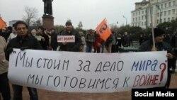 Антивоенный митинг в Москве, 17 октября 2015