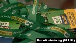 """Съезд партии """"Слуга народа"""" 31 августа 2020 года"""