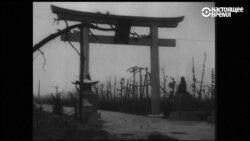 72 года назад японские Хиросима и Нагасаки были стерты с лица земли ядерными ударами США