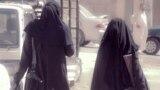 """""""Женщина без хиджаба – позор своего мужчины"""": скандальные баннеры в Афганистане"""