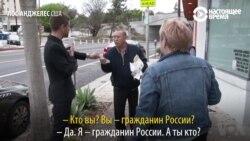"""""""Я гражданин России. А ты кто?"""" Инцидент в Лос-Анджелесе у места для голосования на выборах президента РФ"""