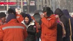 Сильные морозы в Кыргызстане заставили людей помогать друг другу