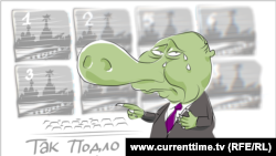"""Подло и цинично"", карикатура currenttime.tv"