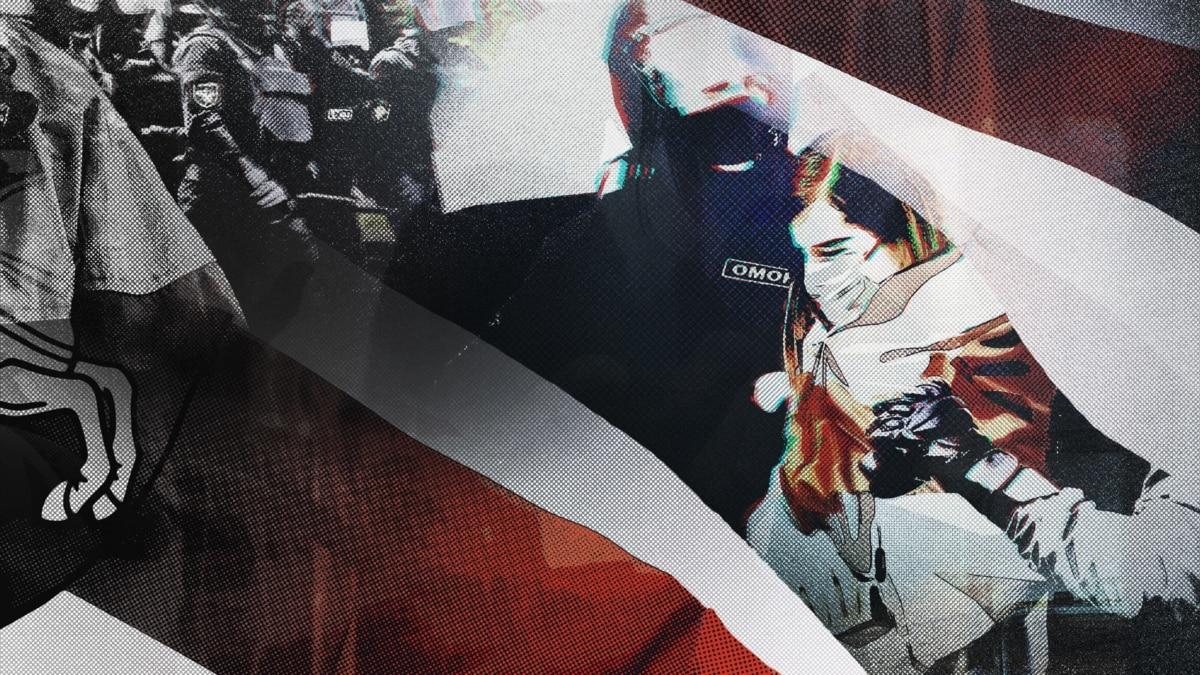 Словарь белорусского протеста. Тест Настоящего Времени