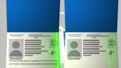 Кыргызстан - один из центров производства фальшивых паспортов