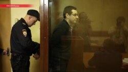 """Дело брата журналиста """"Медузы"""", обвиняемого в торговле наркотиками, вернули в прокуратуру"""