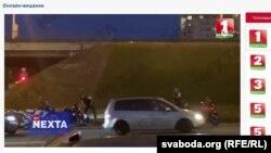 """Скриншот со взломанного сайта Белгостелерадиокомпании. В прямом эфире телеканал """"Беларусь 1"""" показывал жесткие избиения силовиками людей на акциях протеста"""