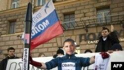 Антиамериканская акция у посольства США в Москве (Апрель 2011)