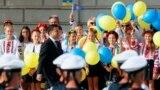 UKRAINE -- Ukrainian President Volodymyr Zelenskiy arrives for National Flag Day celebration at the St. Sophia square in downtown Kyiv, Ukraine, 23 August 2019.