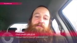 Уйдет ли Кадыров? - мнения экспертов