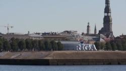 Латвия: плюсы и минусы жизни в Евросоюзе