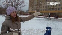 Москвичи протестуют против строительства шоссе у них под окнами