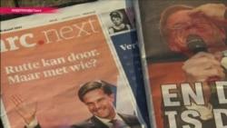"""На парламентских выборах в Нидерландах победу одерживает правящая """"Народная партия за свободу и демократию"""""""