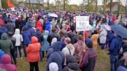 Единый день экопротеста: митинги прошли в 14 городах России