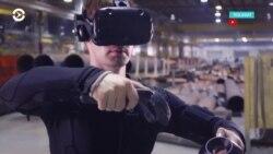 Детали: костюм для виртуальной реальности