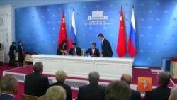 Поворот на Восток - итоги визита премьер-министра Китая в Москву
