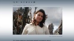 Подробности дела о госизмене супругов из-за сотрудника ФСБ на их свадебных фото