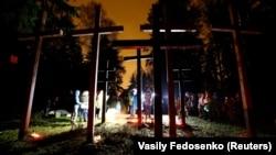 Место массовых захоронений в Куропатах, Минск